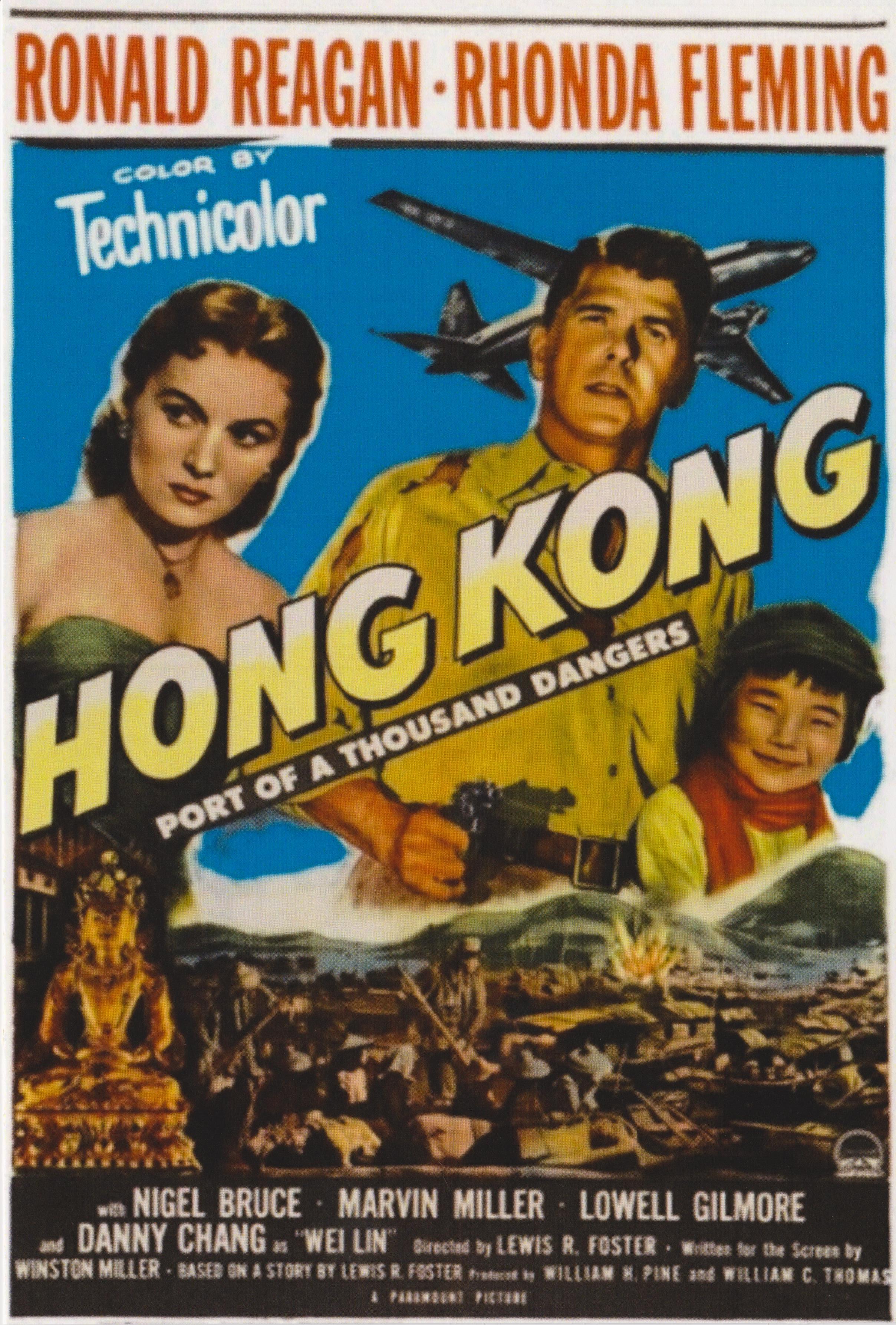 Erwachsene DVD Hong Kong